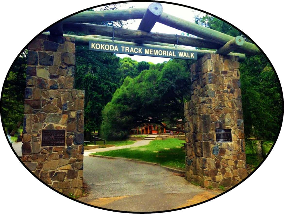 Kokoda Memorial Entrance Dandenong Ranges