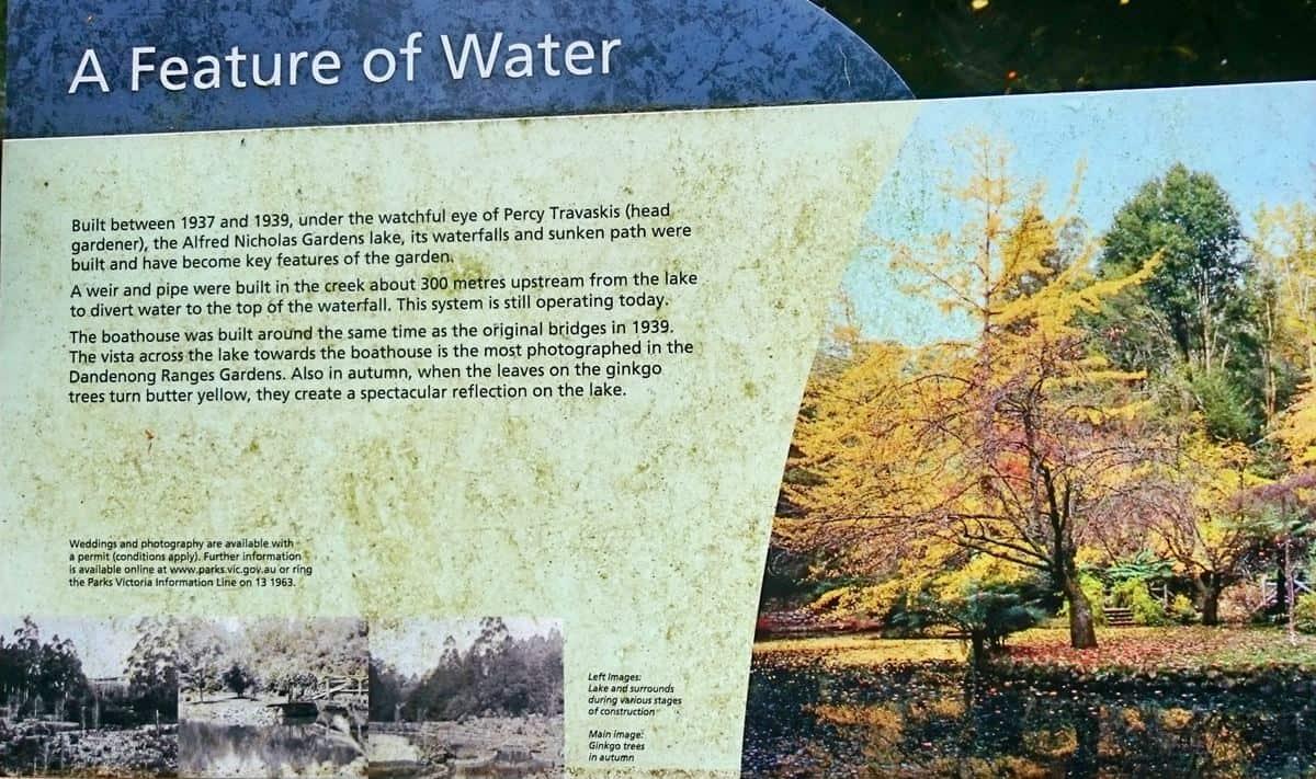 alfred-nicholas-gardens-sherbrooke-16